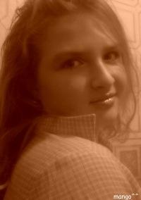 Alyona Mango, 6 октября 1988, Днепропетровск, id109311498