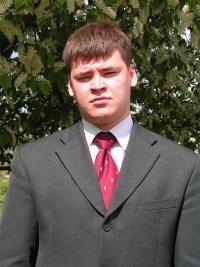 Степан Шинкарев, 13 мая 1983, Новосибирск, id111153758