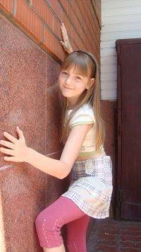 Алина Рыжик, 21 октября 1995, Киев, id49257488