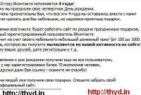 Алена Πетрова, Новотроицк, id86493041